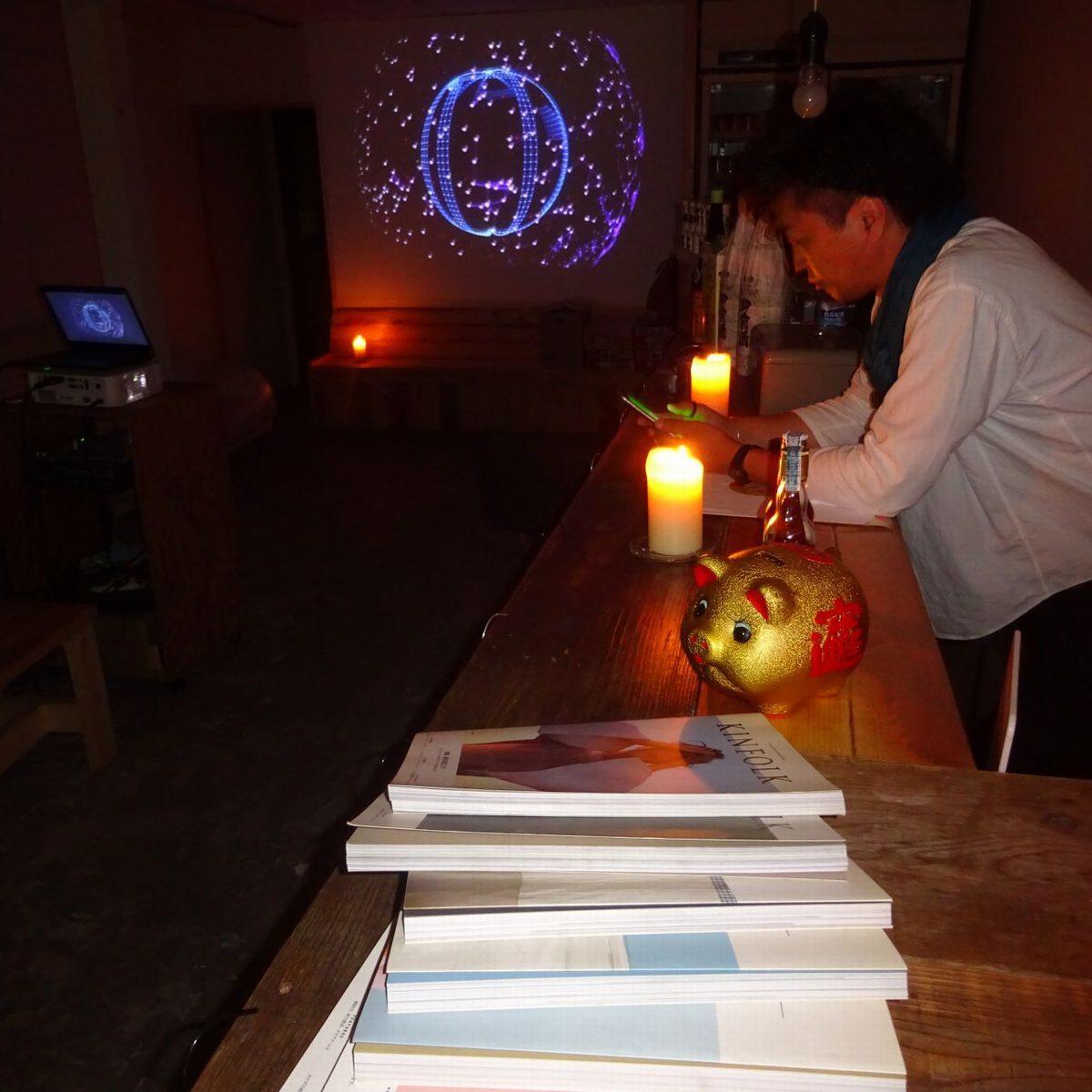 黒田酒店 『L G B T と 音 楽』